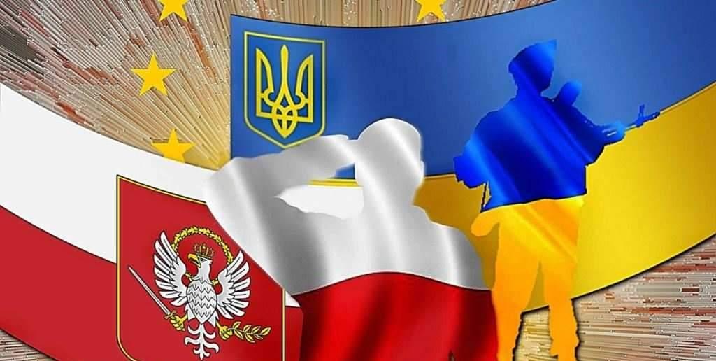 Украинцам предлагают пострадать ради выгод Польши