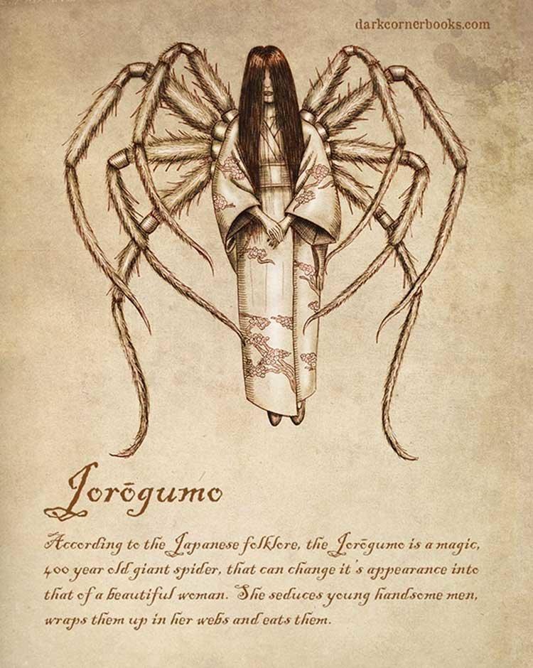 5. Йорогумо (Jorōgumo) жуть, иллюстрация, мифические существа, рисунок
