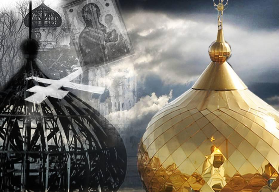 Украине угрожает ещё одна война. Религиозная