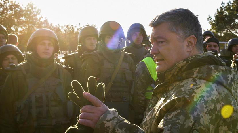 И профессуру забреем в солдаты: Порошенко заявил о «росте угрозы» со стороны России