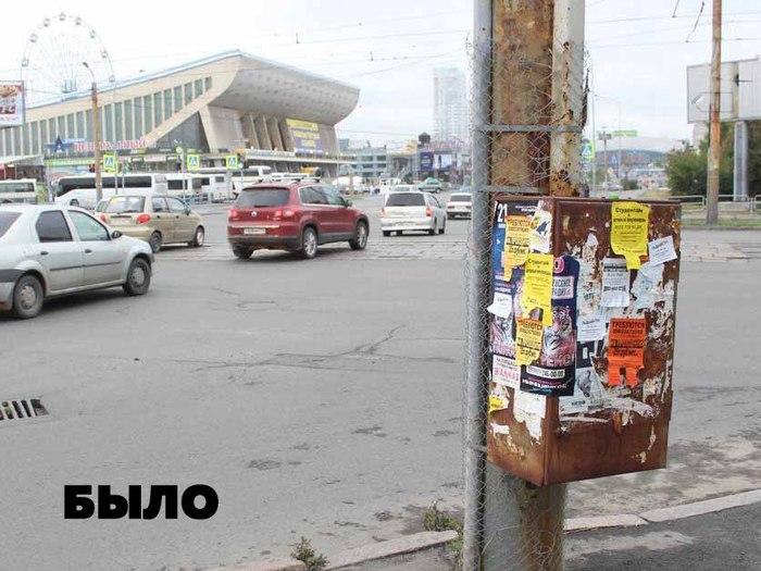 В Челябинске вандалы изуродовали ящик урбанизм, Вандализм, длиннопост, фотография, челябинск, стрит-арт