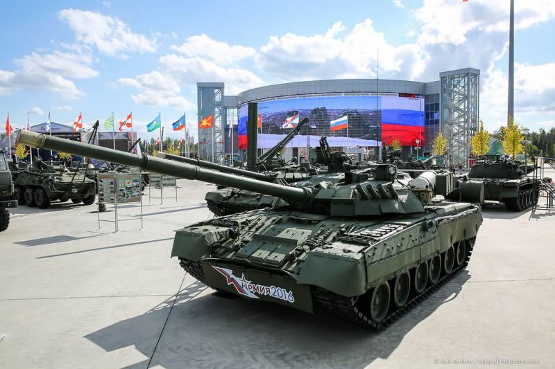 Форум Армия-2016 за несколько дней до открытия