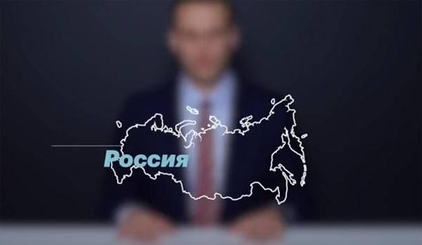 Президент России Алексей Навальный. Встречайте...