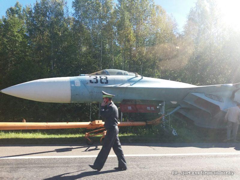 ПВО сработали четко. Самолет в кювете.