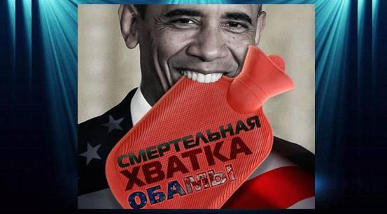 В США назвали трагедией прекращение сотрудничества с Россией в ядерной сфере . Шеф, усё пропало!!!!