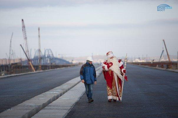 «Это чудо»: Керченский мост лично проинспектировал Дед Мороз