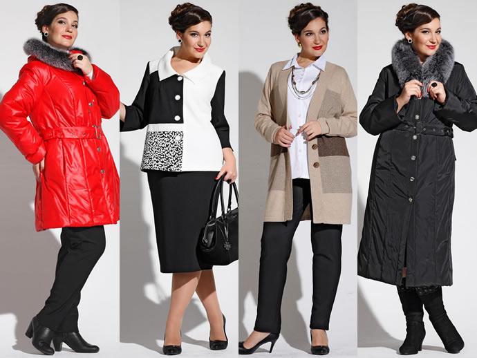 Стильная Верхняя Одежда Для Женщин