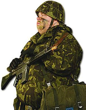 Армия импотентов