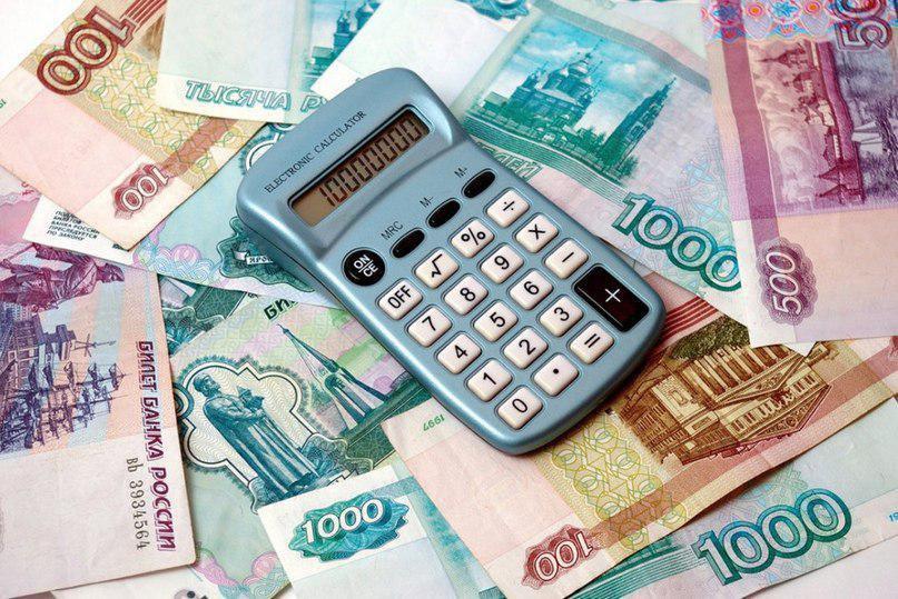 Доверяют ли россияне рублю? …