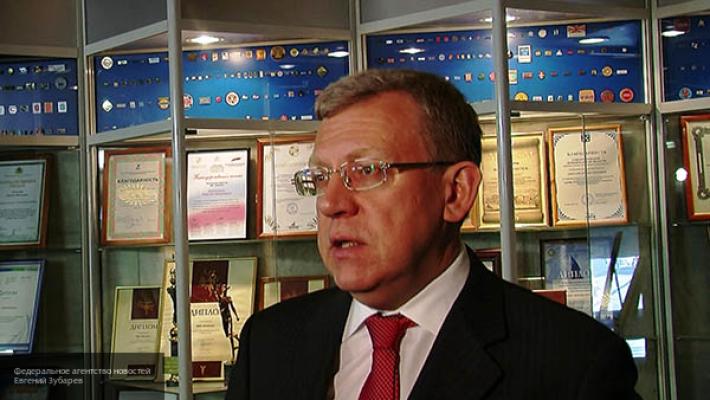 Алексей Кудрин предрек «эффе…