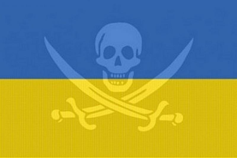 ЧФ умиротворит украинских пиратов