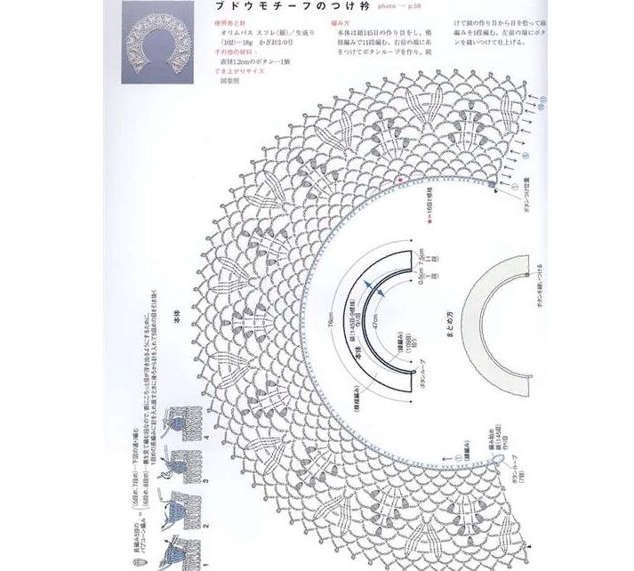 Схема к кружевному воротничку крючком