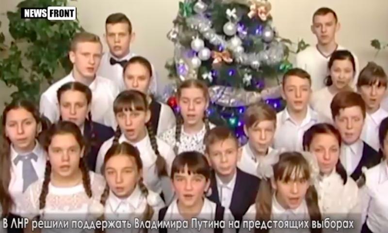 Песню про командира «дядю Вову» поют дети в ЛНР