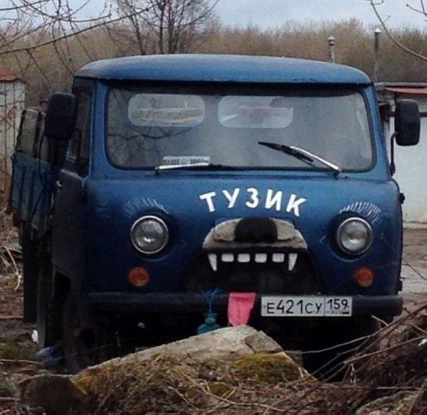 Прикольные фото, которые можно увидеть только в России (29 фото)