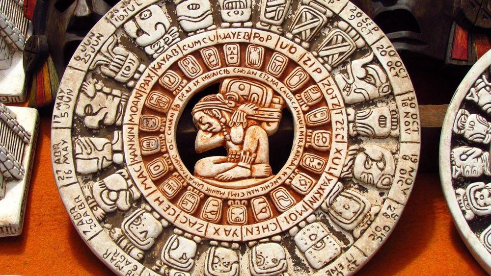 На карте мира племени майя н…