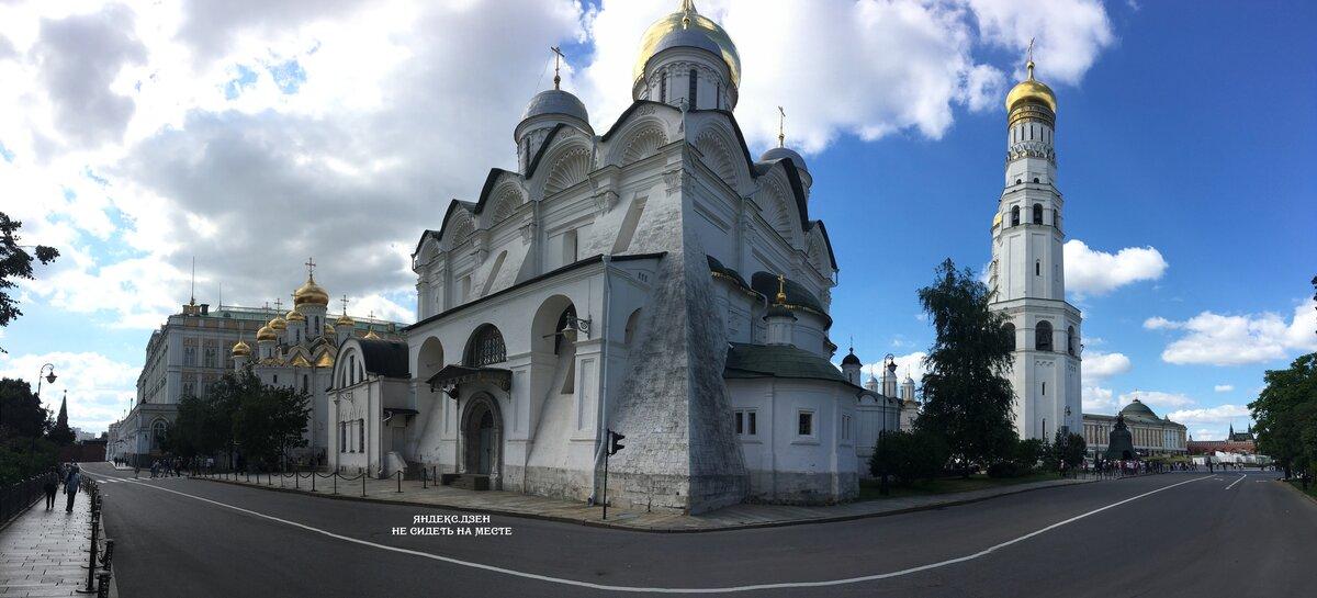 И снова панорамка. По центру – Архангельский собор