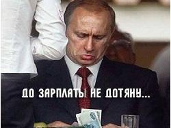 Путин: мои родители жили от …