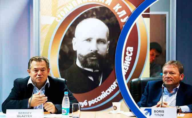 Почему Сергей Глазьев ушёл из Столыпинского клуба