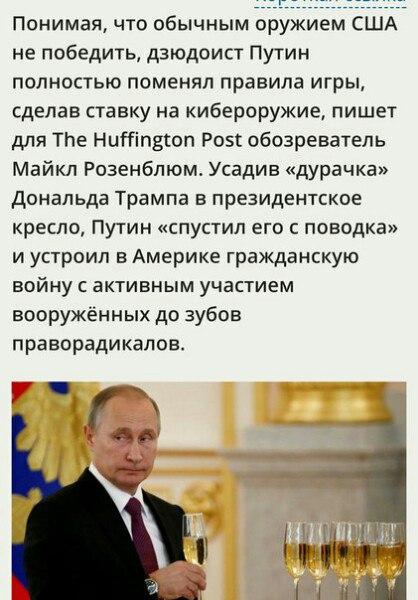 Евреи и антисемитская пресса в контексте России
