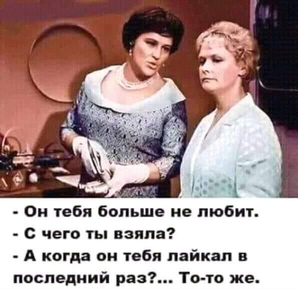 Муж с женой лежат в постели. Жена: — Тебе хорошо?…