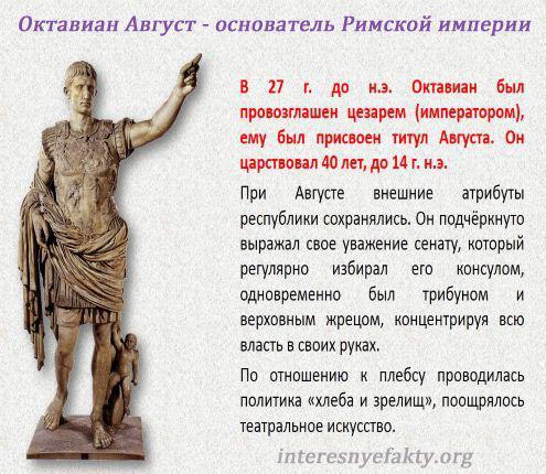Император Август и солдат гей