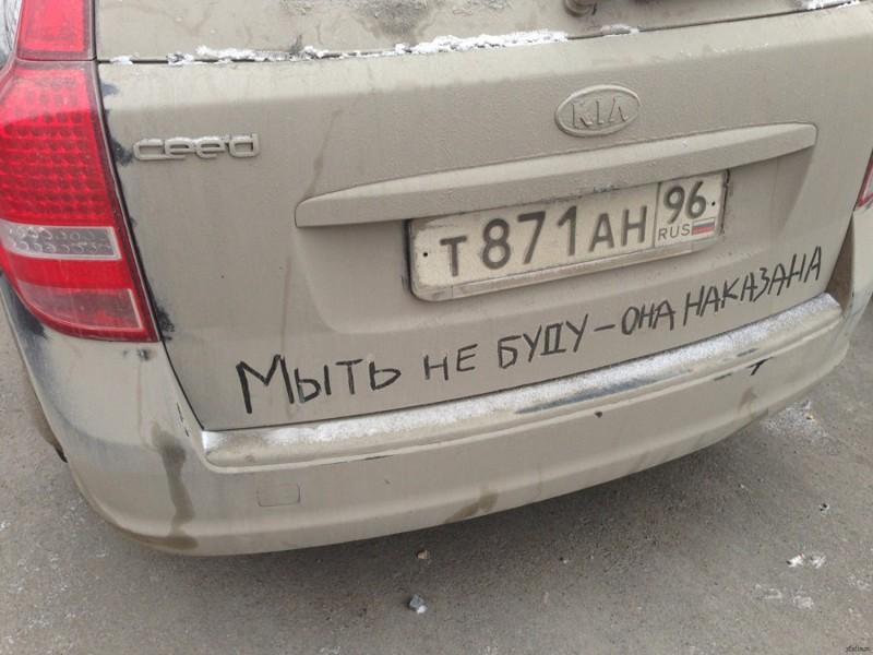 Затягиваем пояса: как россияне экономят на своих автомобилях