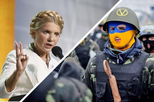 В Киеве назвали новую причин…
