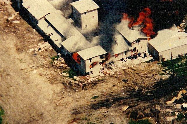 Бойня в Маунт Кармел. Как борьба ФБР с сектой обернулась кошмаром