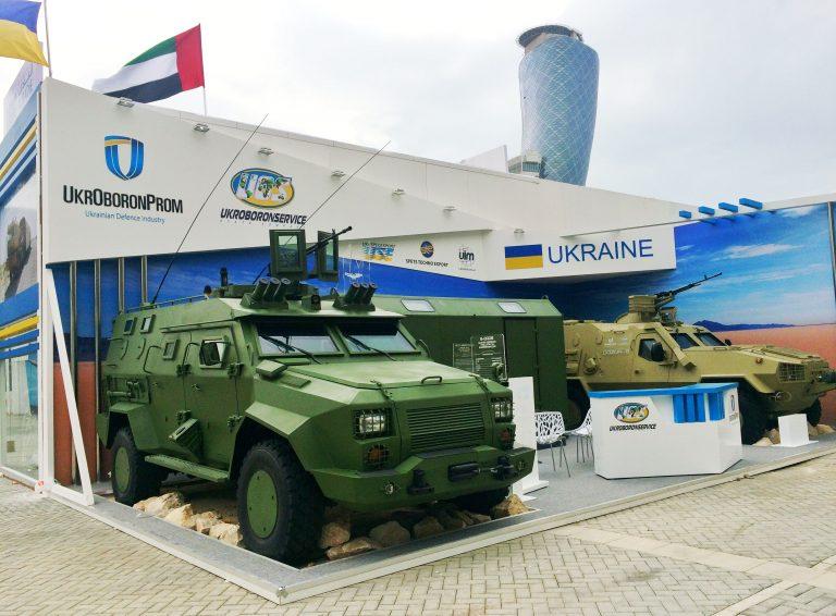 Украина презентовала на оружейной выставке в Эмиратах свой беспилотный БТР