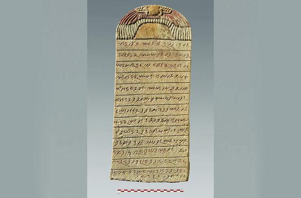 В Судане нашли древнейшие африканские тексты