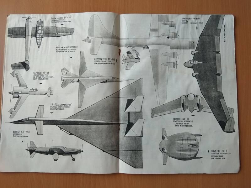Назад в СССР. Информация для советских детей