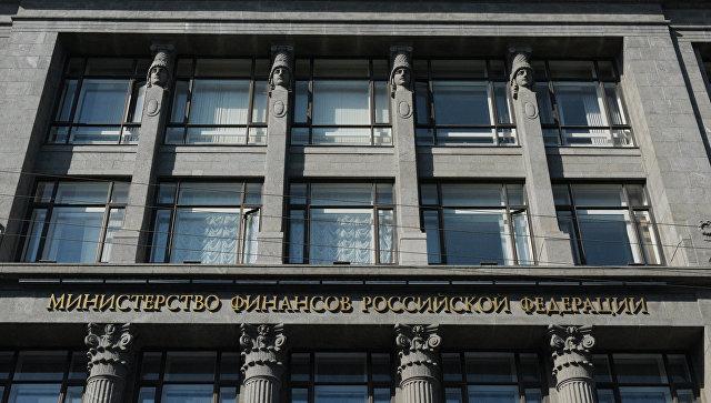 В Минфине прокомментировали планы США ввести санкции против госдолга России