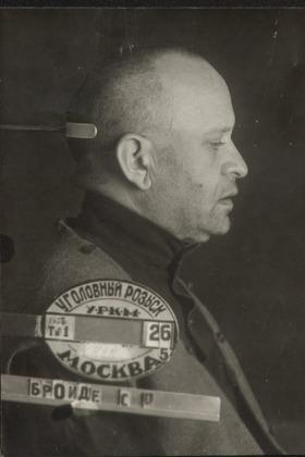 Дело Ганзбурга и Бройде: первый в СССР суд за использование «литературных негров»