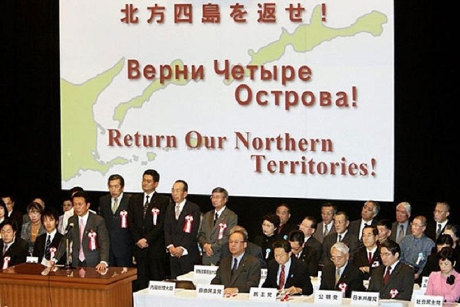 Кремль обещал защитить интересы россиян на Курилах (!)