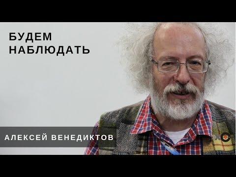 Венедиктов рассказал, почему СК не отказался от версии теракта в Магнитогорске: «4 события в одном городе за 36 часов! Не так все просто»