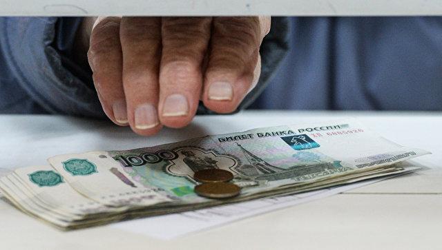 Минфин предложил платить фиксированную выплату к пенсии из бюджета