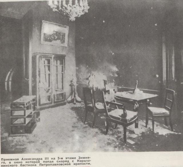 Как стреляли по Зимнему дворцу 25 октября 1917 года.