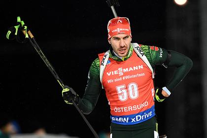 Немецкий биатлонист сравнил оправдание российских олимпийцев с плевком в лицо
