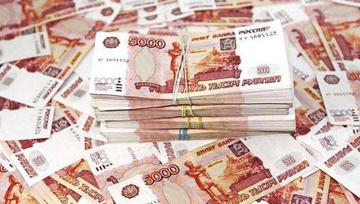 У россиян появился реальный шанс получить 1 миллион рублей от государства