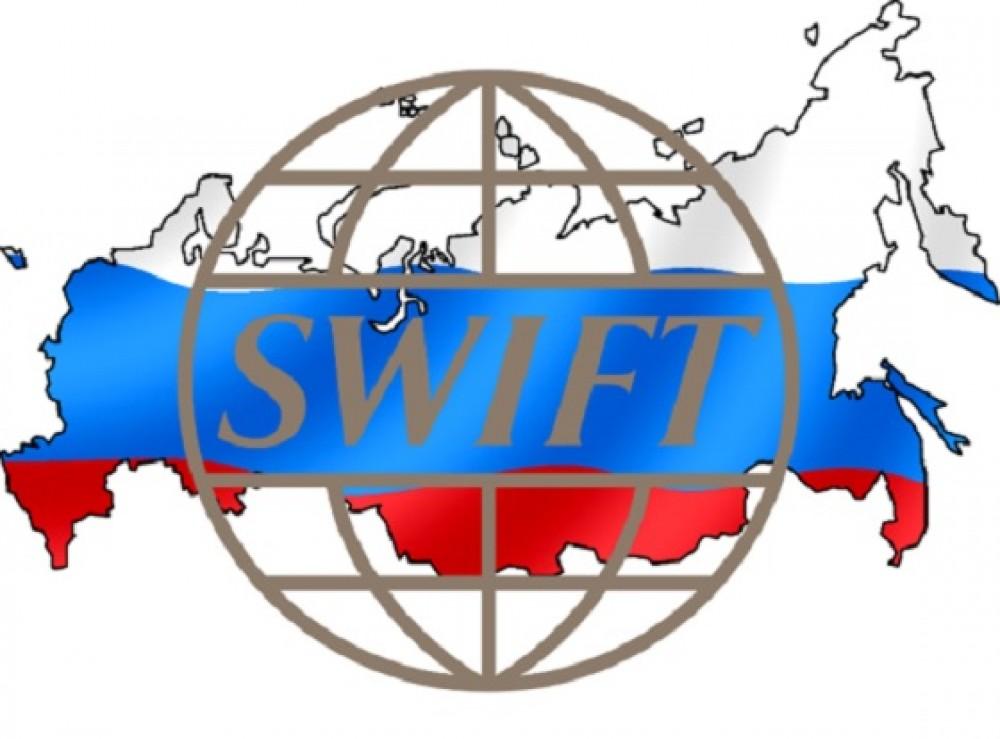 Можете отключать свой SWIFT