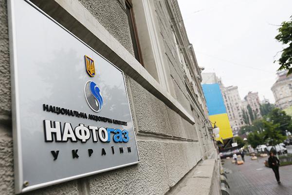 «Нафтогаз» отказался оплачивать счет «Газпрома» за «голубое топливо» до решения суда