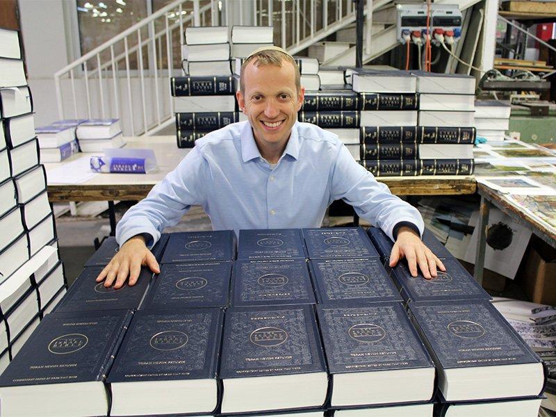 К 70-летию Израиля евреи переписали историю и выпустили новую Библию!