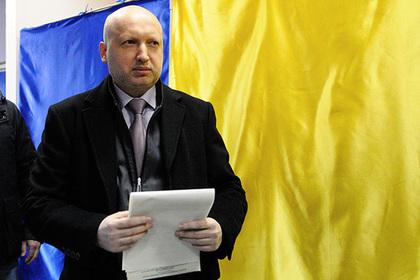 Родственники Турчинова стали владельцами дорогостоящей недвижимости под Киевом