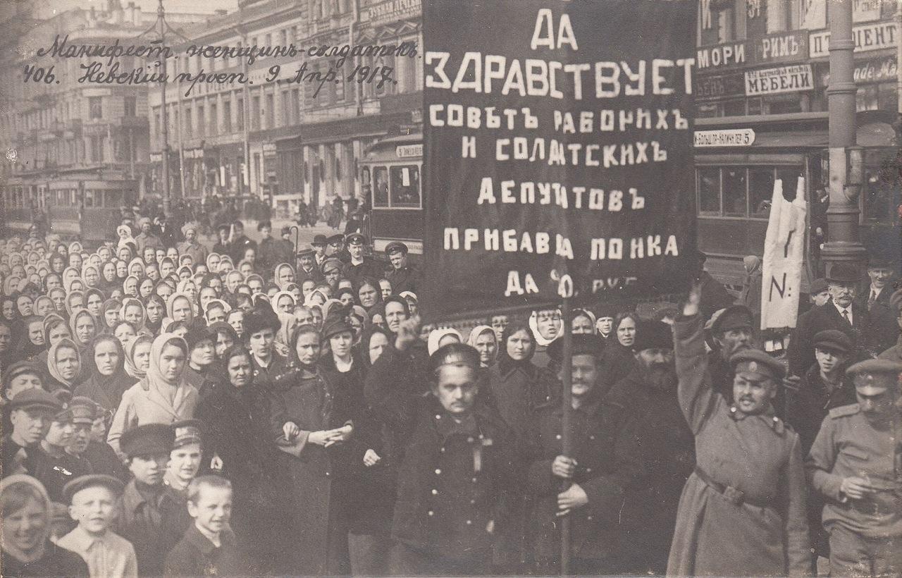 Большевистские мифы нового времени
