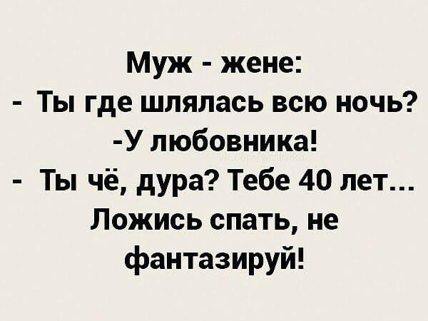 Моя жизнь не похожа на погов…
