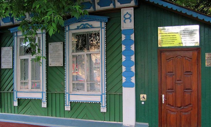 Музей чешского писателя Я. Гашека