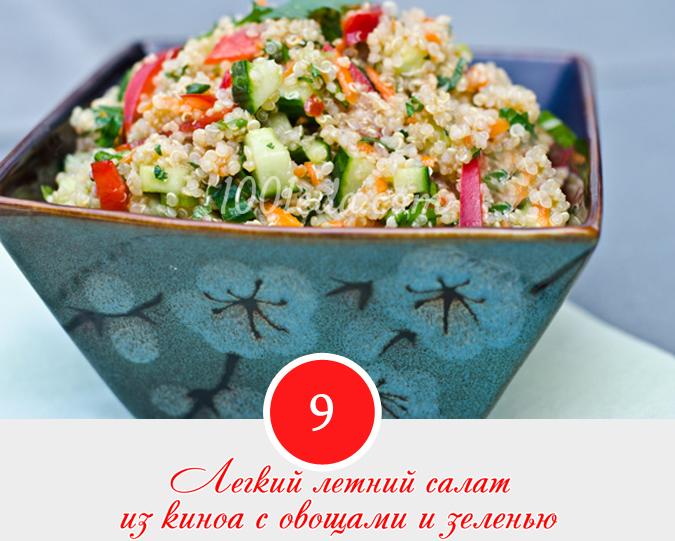 Все будет хорошо салаты рецепты с
