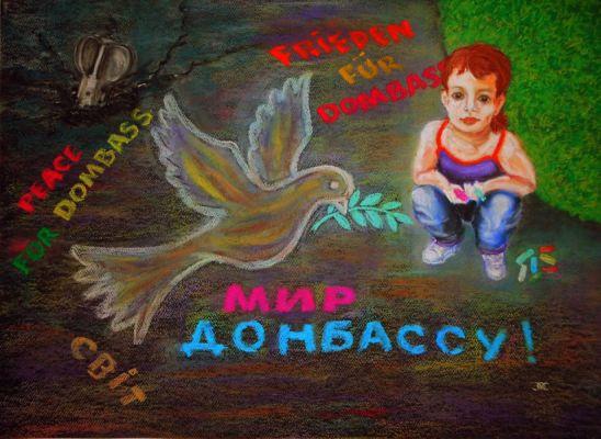 Мир на Донбассе выгоден и Пу…