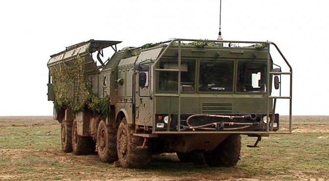 Украинскую оборонку поразил «Гром»