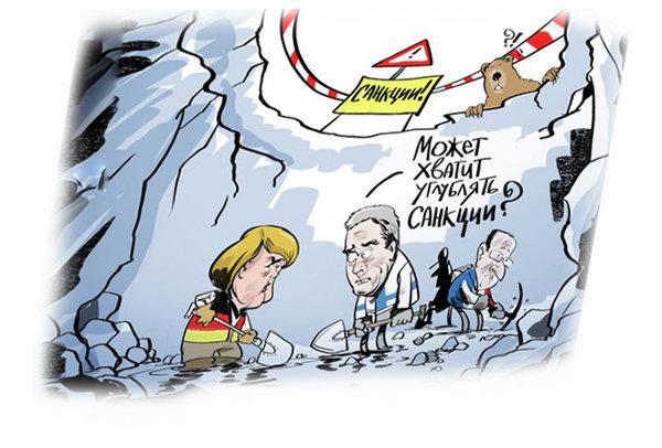 Санкции против РФ надоели Ев…